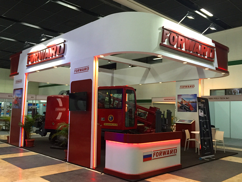 china nowości na temat 2016 Trechless HDD Exhibition Forward  philippine